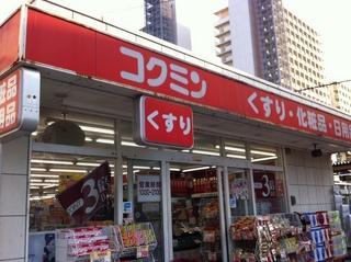 こくみん 1.jpg