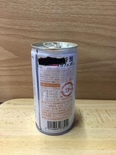 こじはる 貯金箱 (2).jpg