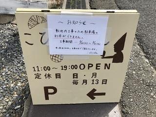こびとぱん (4).jpg