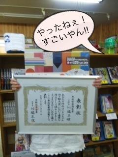 たこちゃん 塗り絵 2.JPG