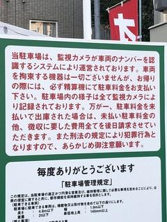 エイブルパーキング (1).jpg