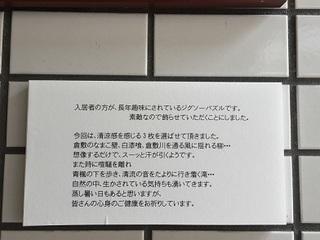 グランシャリオSATOH エントランス (1).jpg