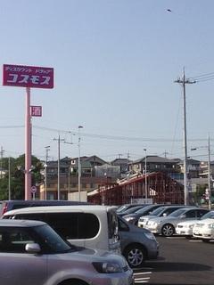 コスモス 大久保店 (1).JPG