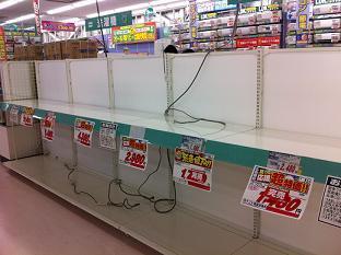 ジョーシン 大久保店 3.jpg
