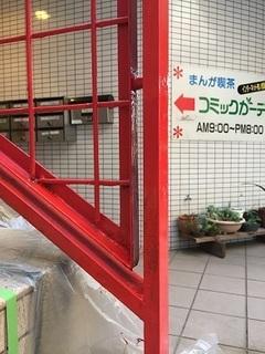 ペンキ after (2).jpg