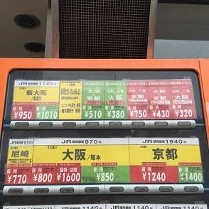 大久保駅前 切符自販機 (2).jpg