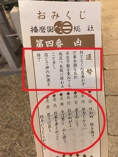 姫路H29 (3).jpg