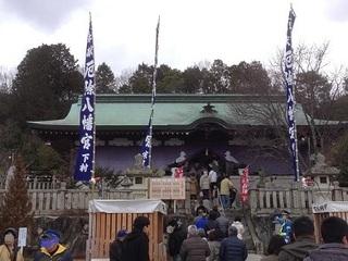 宋佐神社 (1).JPG
