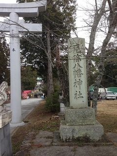 宋佐神社 (2).JPG