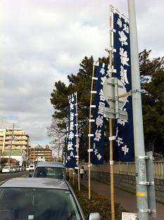 岩屋神社 (1).jpg
