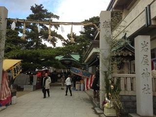 岩屋神社 (2).JPG
