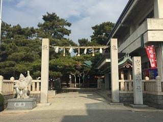 岩屋神社 (4).jpg