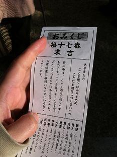 岩屋神社 (7).jpg