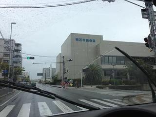 明石市民会館.jpg