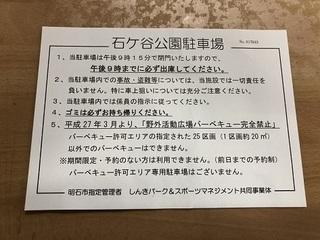 桜 2018 (21).jpg