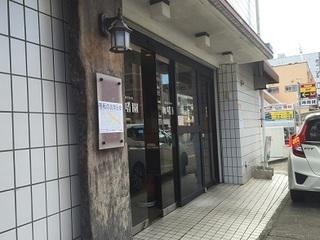 珈嗜園 (2).jpg