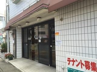 珈嗜園 (3).jpg