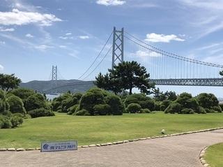 舞子ビラ 有栖川 (5).jpg