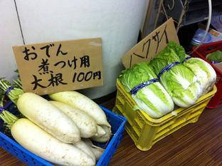 野菜祭り 2.jpg