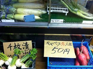 野菜祭り 3.jpg