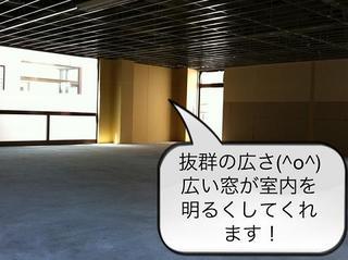 GS 202号室 3.jpg