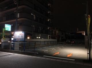 GSパーク JR大久保駅前第3 (2).jpg