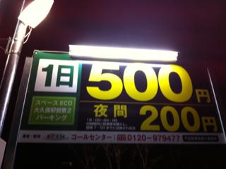 image-20111116001207.png