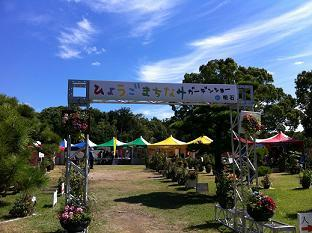 明石公園 1.jpg