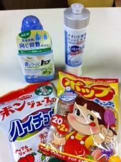 100円購入.JPG