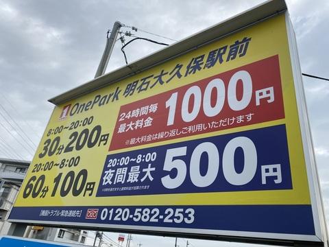 1000円 (3).jpg