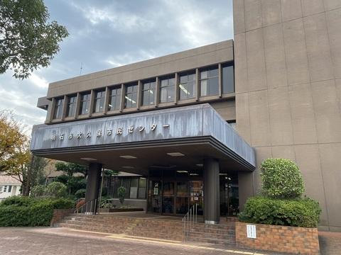 大久保市民センター (1).jpg