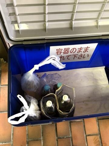 天ぷら油 回収 (3).JPG
