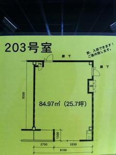 GS 203号室 1.jpg